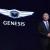 Genesis - Euisun Chung Hyundai Motor